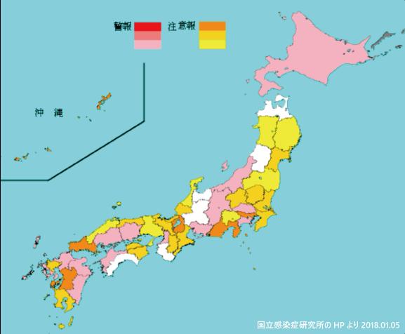 1月5日現在の都道府県別インフルエンザ流行マップ