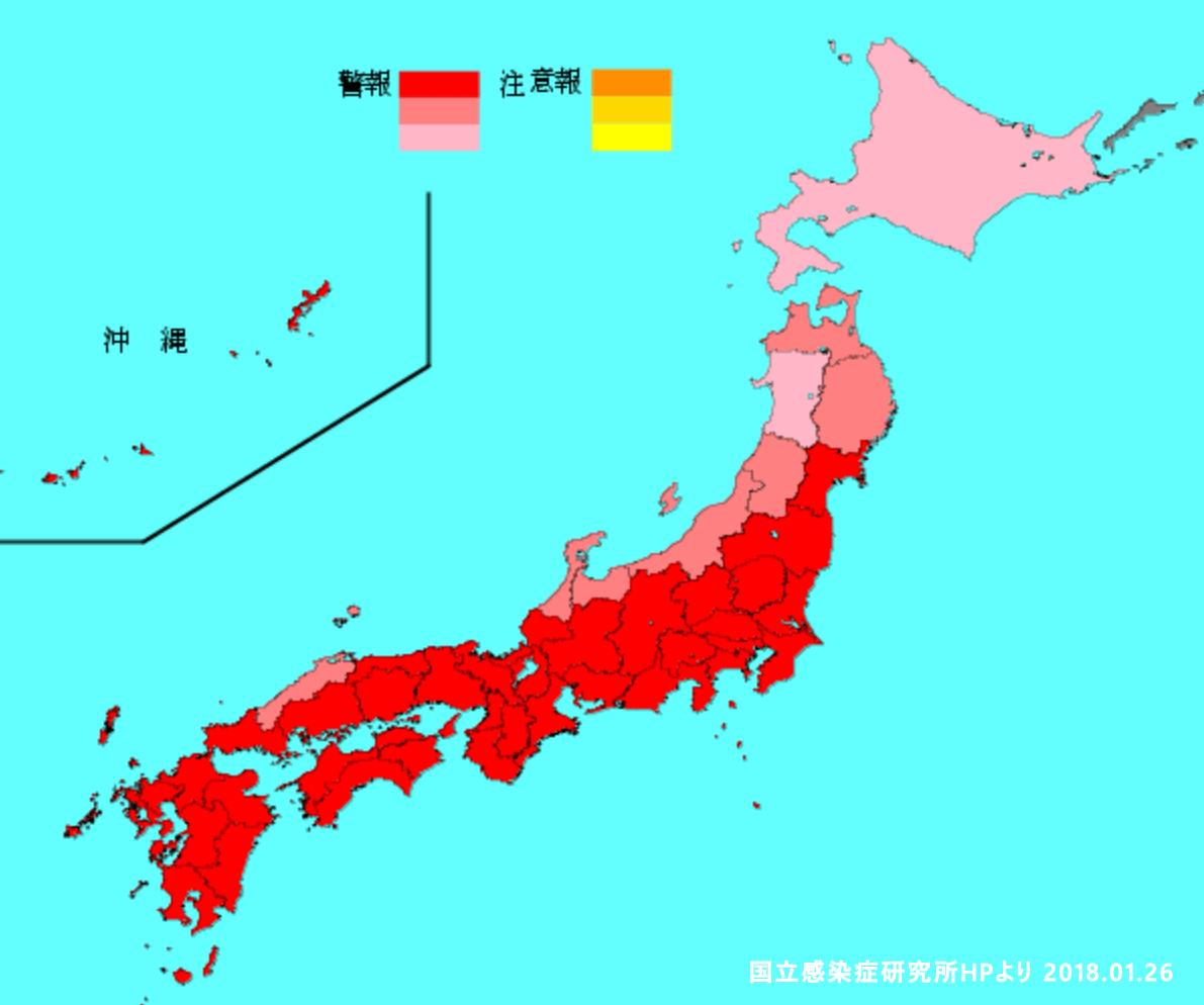 1月26日現在の都道府県別インフルエンザ流行マップ