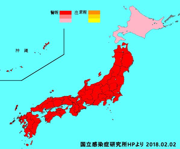 2月2日現在の都道府県別インフルエンザ流行マップ