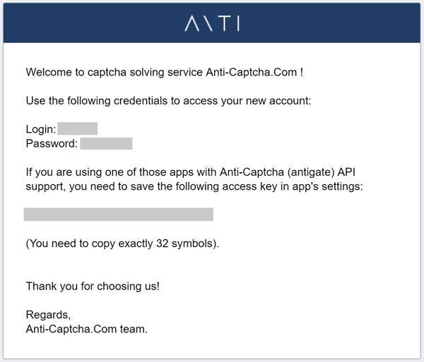 AntiCaptcha登録メール