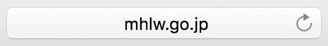 safariでのSSL・https非対応サイトへの警告表示